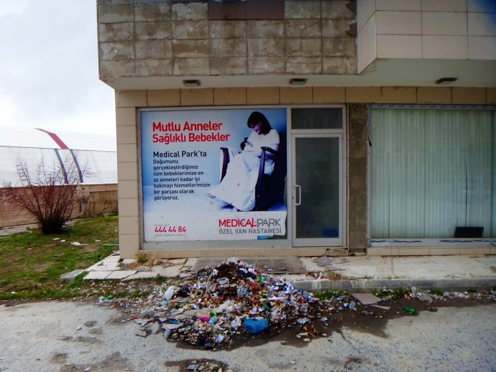 Medical Park Outside Sign (Medium)
