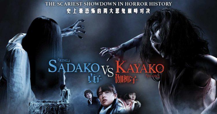 Sadako vs Kayako – The Ring VS The Grudge Movie Review