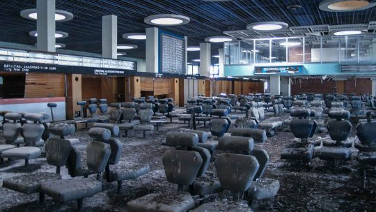Explorers take you to an abandoned airport forever frozen in 1974